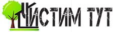 Чистка колодцев в Московской области 8 916 558-70-60
